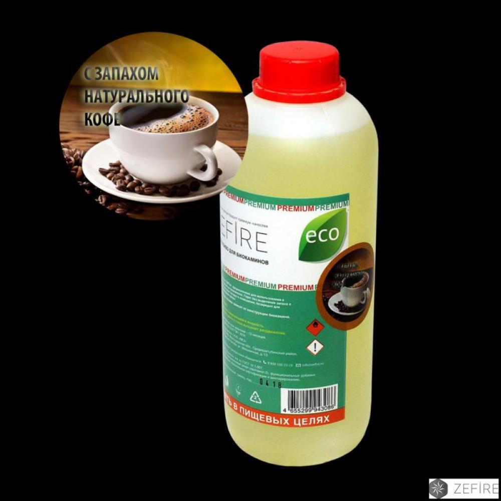 Биотопливо PREMIUM С ЗАПАХОМ КОФЕ 1,1 ЛИТРА