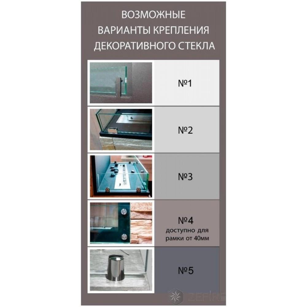 Биокамин СКВОЗНОЙ STANDART 1100