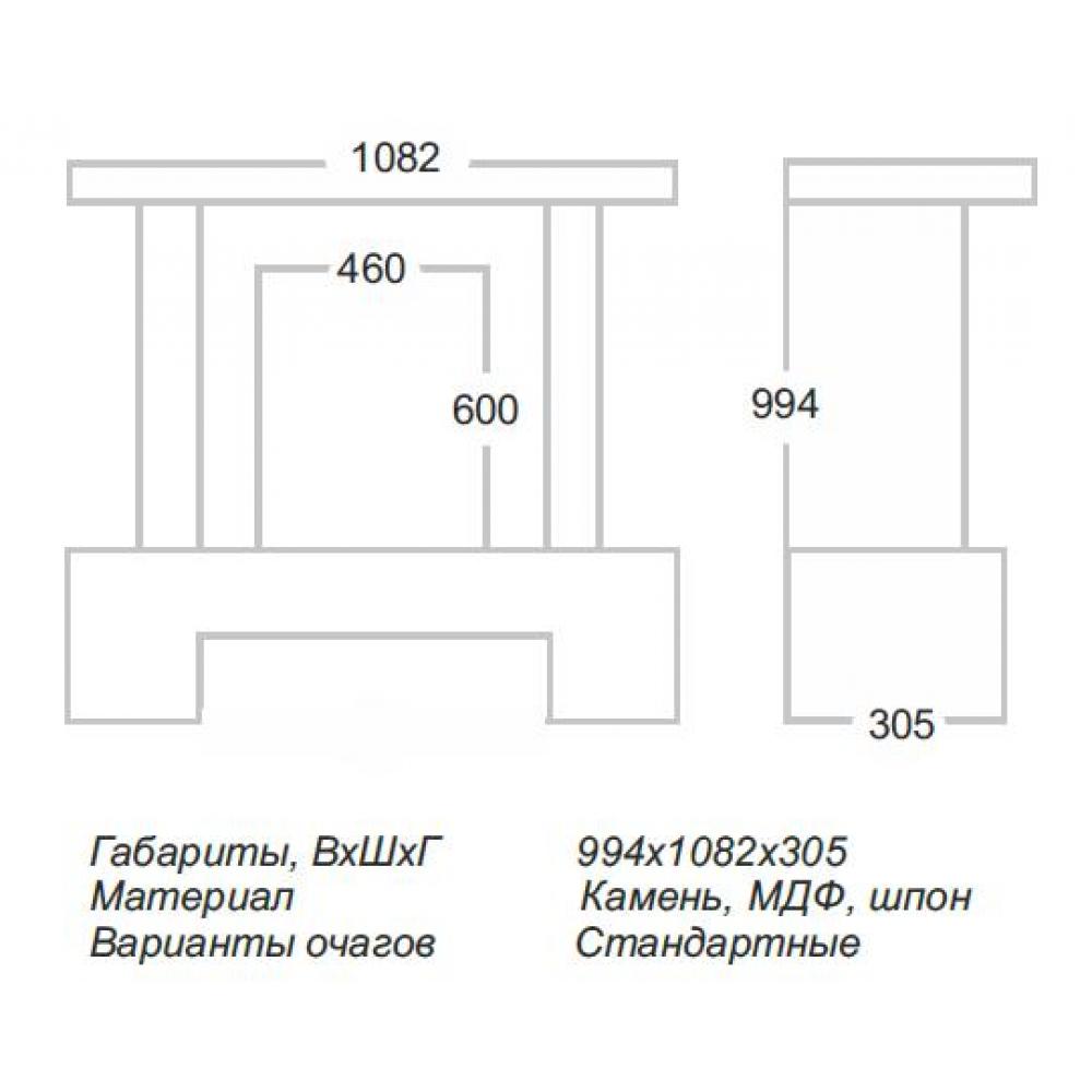 Портал для электрокамина STONE MONTEBELLO STD
